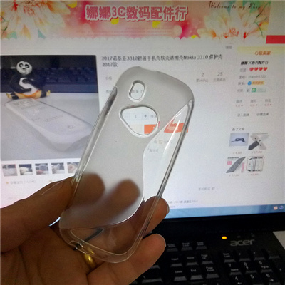 (พร้อมส่ง)เคสมือถือ Nokia 3310 (2017) 2G เคสนิ่มใสคลาสสิค