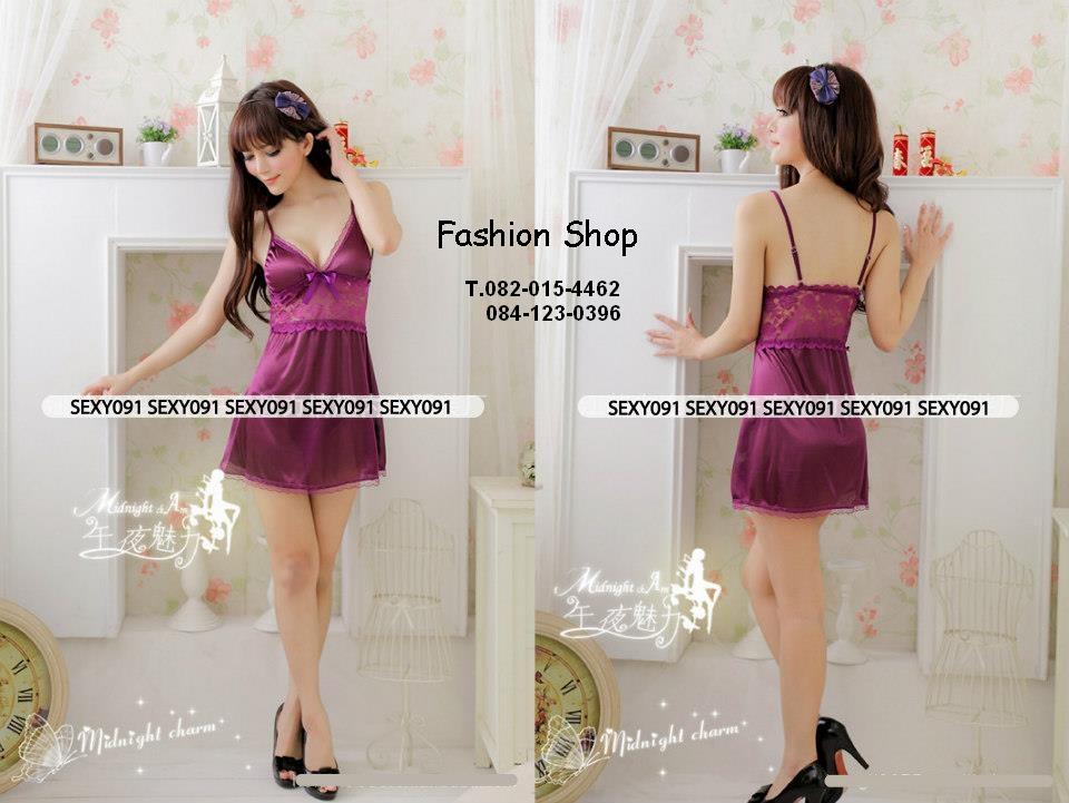 ชุดนอน Sexy091 ( เซ็กซี่091 ) สีม่วงเซ็กซี่