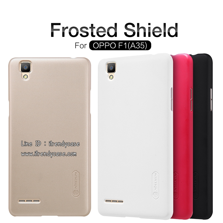 OPPO F1 - เคสหลัง Nillkin Super Frosted Shield แท้