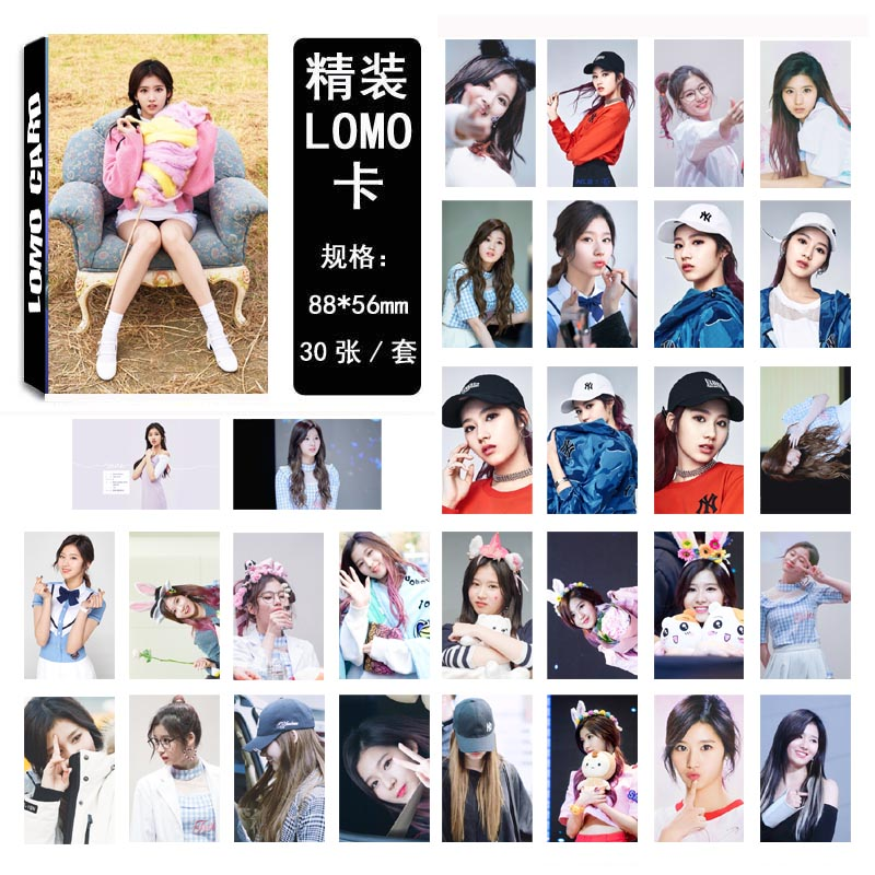 Lomo card set Twice - Sana (30pc)