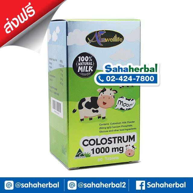 AuswellLife Colostrum 1000 mg โคลอสตรุ้ม แบบเม็ด SALE ส่งฟรี มีของแถม