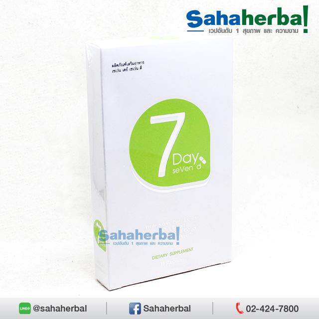 7day 7d เซเว่นเดย์ เซเว่นดี ลดน้ำหนัก SALE 60-80% ฟรีของแถมทุกรายการ