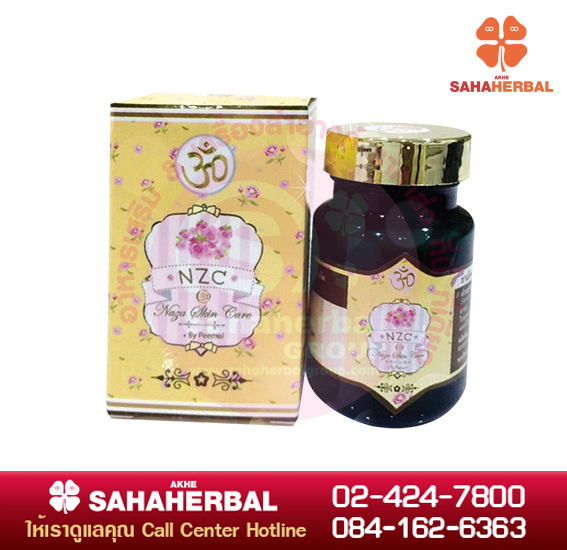 Slim Herb Firming by Nzc V.5 โปร 1 ฟรี 1 SALE 60-80%