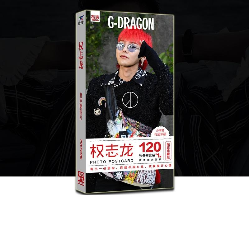 โปสการ์ดเซต G-DRAGON 2018