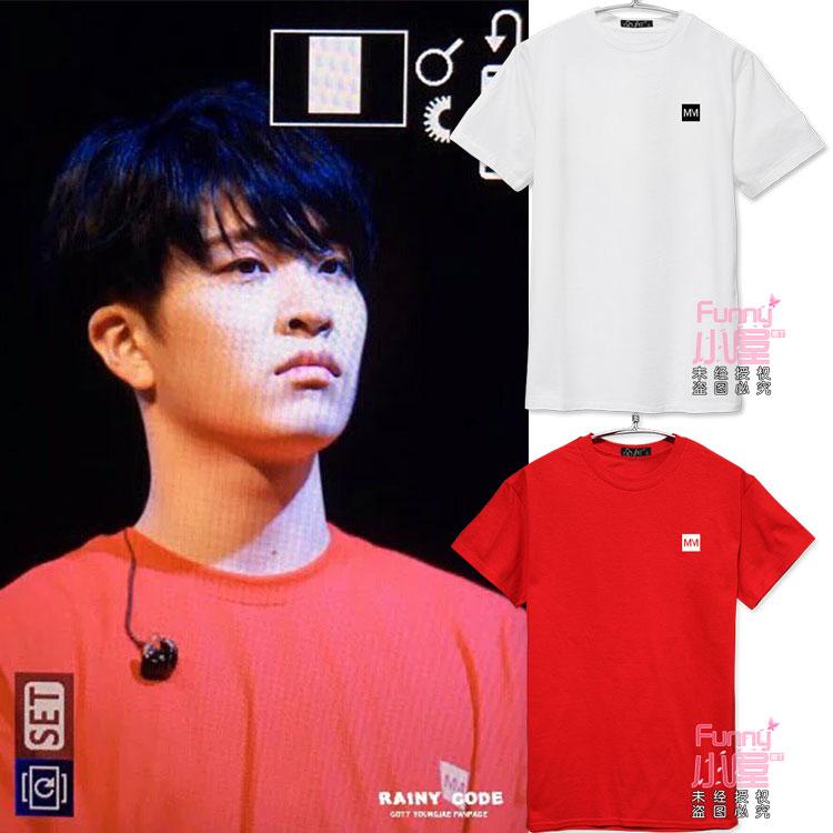 เสื้อยืด MM Sty.YoungJae GOT7 -ระบุสี/ไซต์-