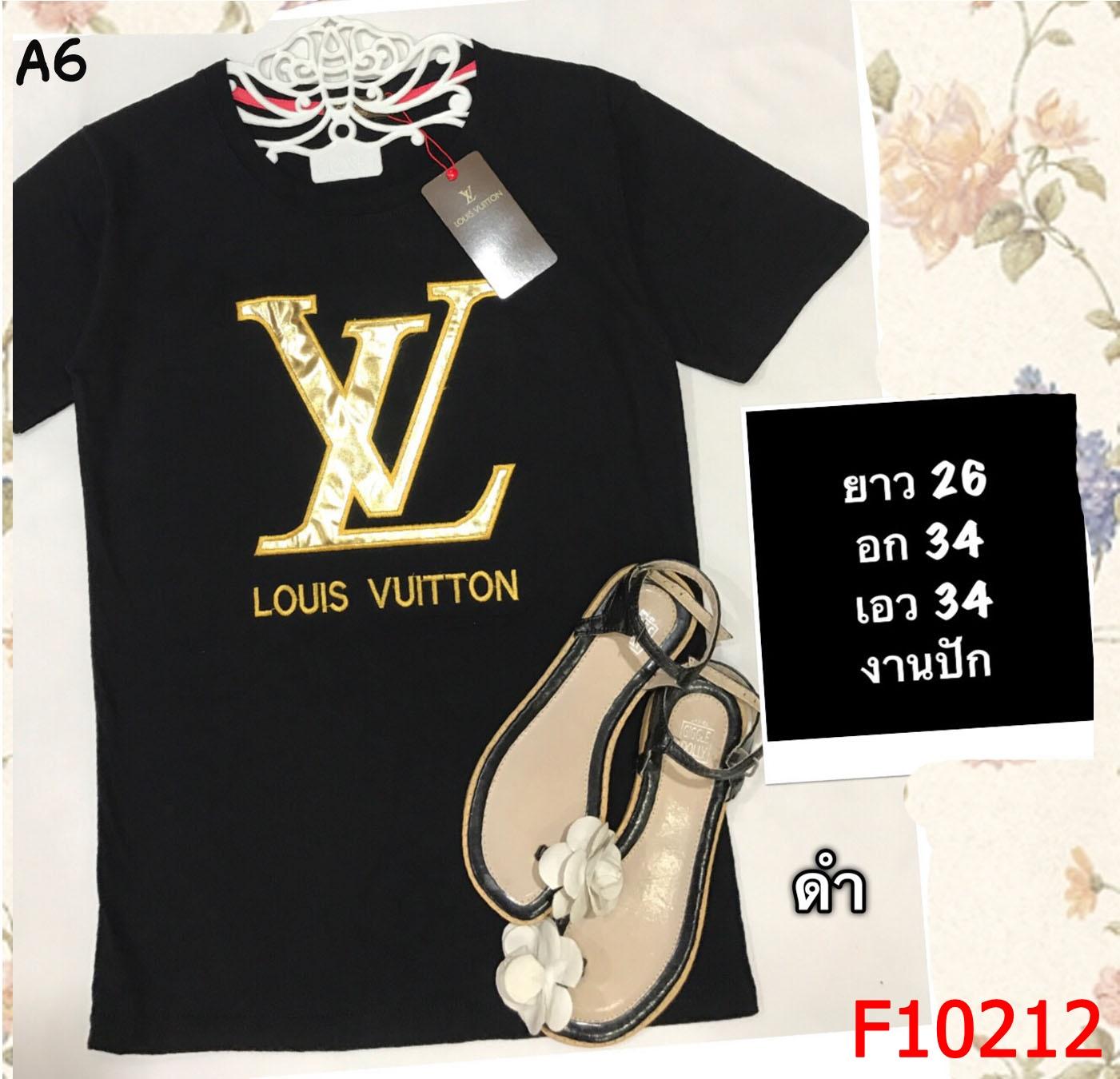 F10212 เสื้อยืด คอกลม สีดำ งานปัก ลาย LV (หลุยส์)