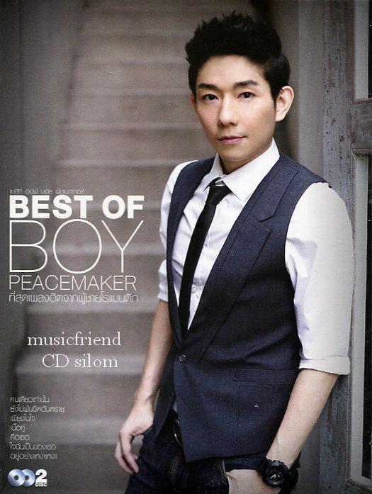 CD,บอย พีซเมคเกอร์ - Best of Boy Peacemaker