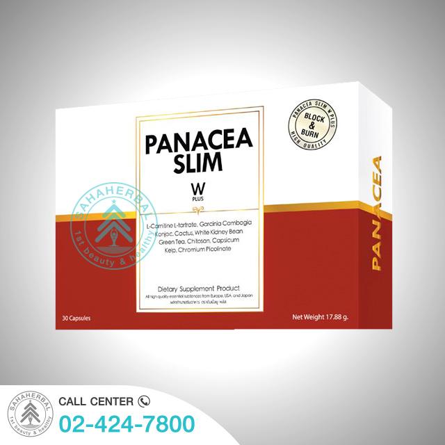 PANACEA SLIM พานาเซียสลิม SALE 60-80% ฟรีของแถมทุกรายการ
