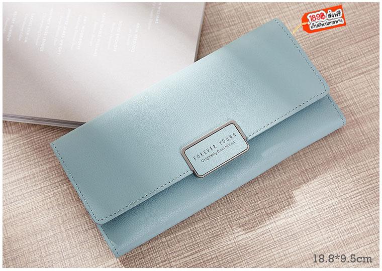 P101 กระเป๋าตังค์สี Pastel เขียว