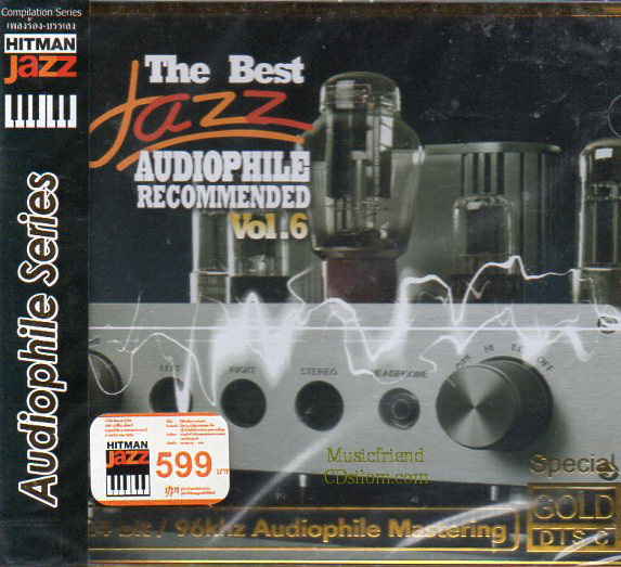 CD,The Best Jazz Audiophile Recommended Vol.6(Gold CD)