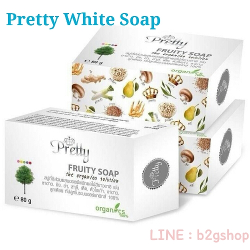 Pretty White Soap สบู่หน้าใส