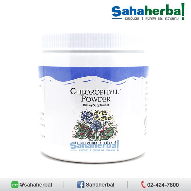 คลอโรฟิลล์ ยูนิซิตี้ Chlorophyll unicity โปร 1 ฟรี 1 SALE 65-80% ล้างพิษ