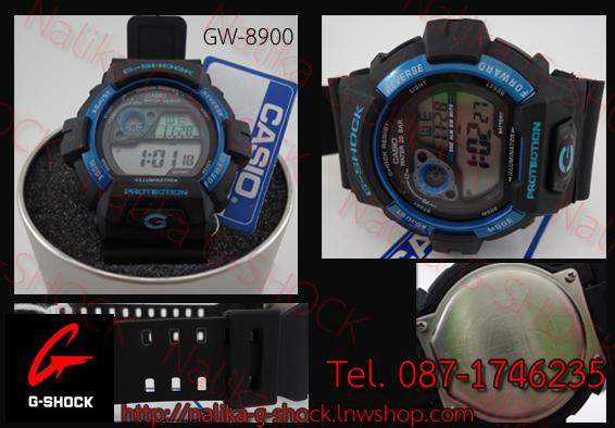 Casio g shock gw 8900