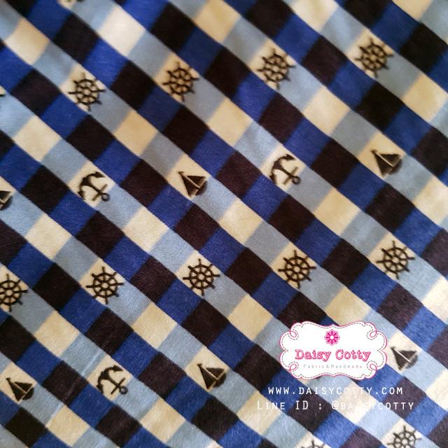 ผ้าคอตตอนไทย 100% 1/4 ม.(50x55ซม.) ลายตาราง โทนสีน้ำเงิน แต่งด้วยสมอเรือ