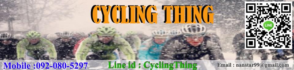 CyclingThing