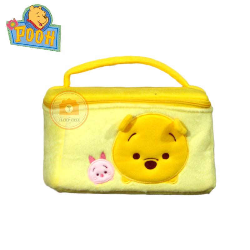 กระเป๋าใส่ของ พูห์ & พิกเลต