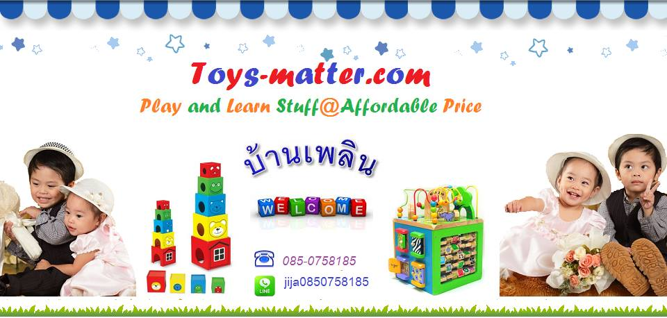 บ้านเพลิน Play & Learn Stuff @Affordable Price