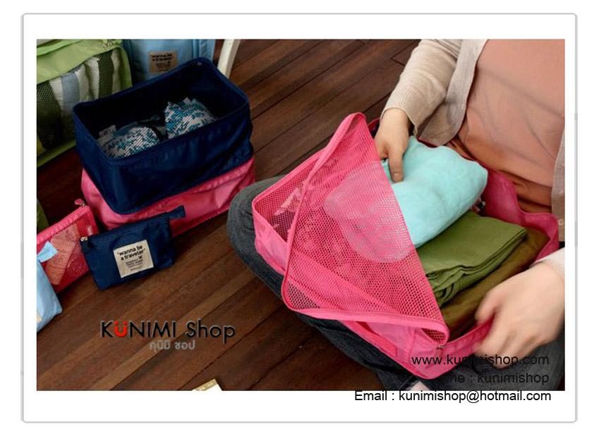 กระเป๋าผ้า ตาข่าย จัดระเบียบกระเป๋าเดินทาง สำหรับใส่เสื้อผ้า ผ้าเช็ดตัว ผ้าขนหนู ของใช้ต่าง ให้เป็นระเบียบ หยิบใช้งานสะดวก สำหรับพกพาเดินทางท่องเที่ยว เมื่อไม่ใช้งานก้อสามารถพับเก็บได้ ซิบเปิด - ปิด มีหูหิ้ว เนื้อผ้าเคลื่อบกันน้ำ อย่างดี มี 2 ขนาด ขนาดเล็ก : ขยาย ยาว 27x กว้าง 18x หนา12 ซม. พับ 15x11 ซม. ขนาดใหญ่ : ขยาย ยาว 39.5 xกว้าง 31 xหนา 10.6 ซม. พับ 16.8x12 ซม.