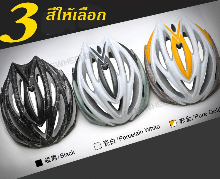 หมวกจักรยาน Roswheel 91588