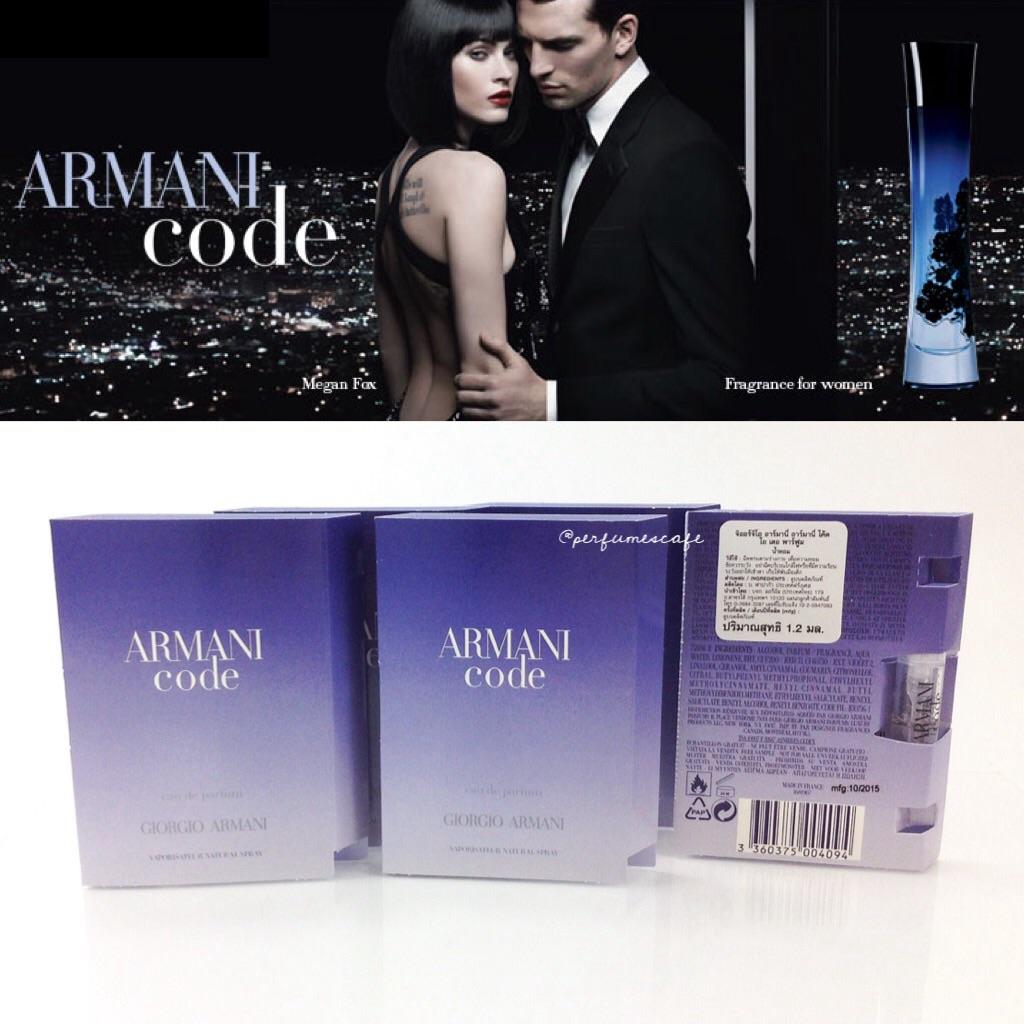 Giorgio Armani Code for Women ขนาดทดลอง 1.2 มิล/สเปรย์