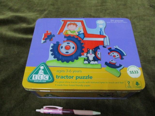 จิ๊กซอว์ 24 ชิ้น tractor puzzle