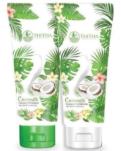 Shampoo & Condioner เซทใหญ่ 250 ml.(ราคารวมค่าส่งแล้วคะ)
