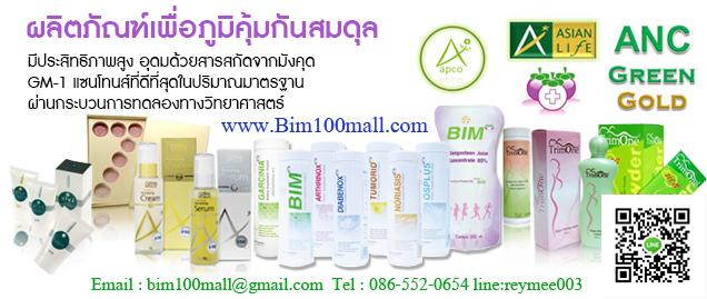 www.Bim100mall.com