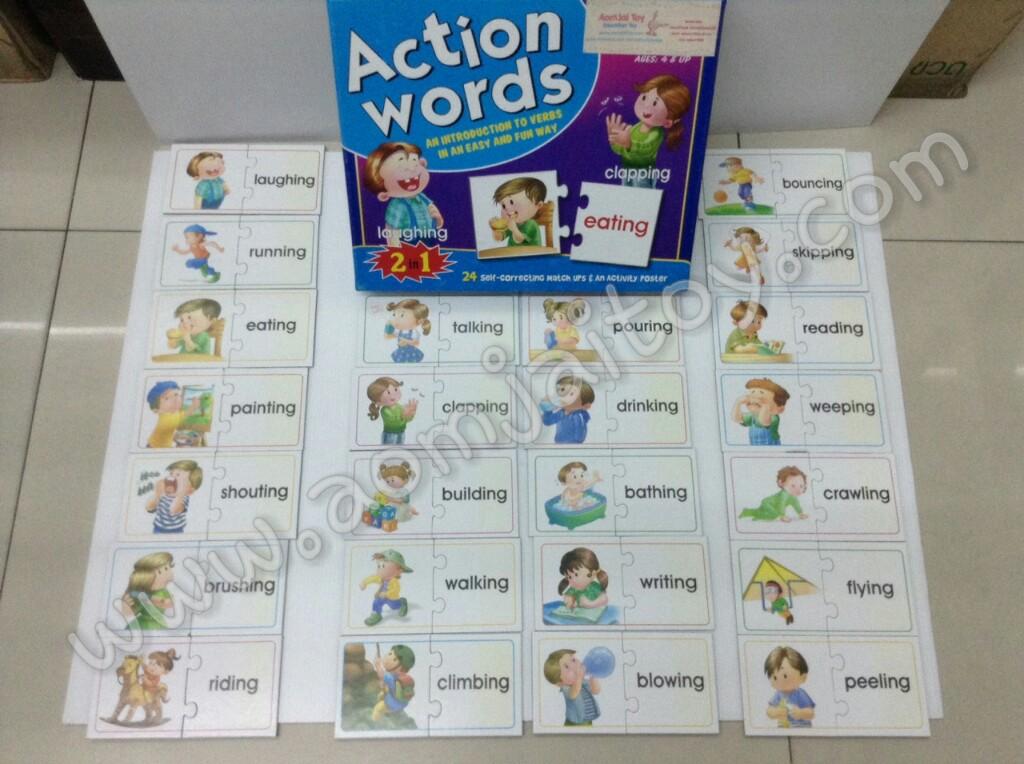 กิริยาที่หนู ๆ ควรรู้ (Action Words)