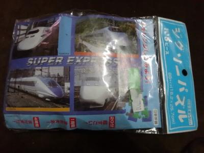 จิ๊กซอว์ Super Express จำนวน 108 ชิ้น