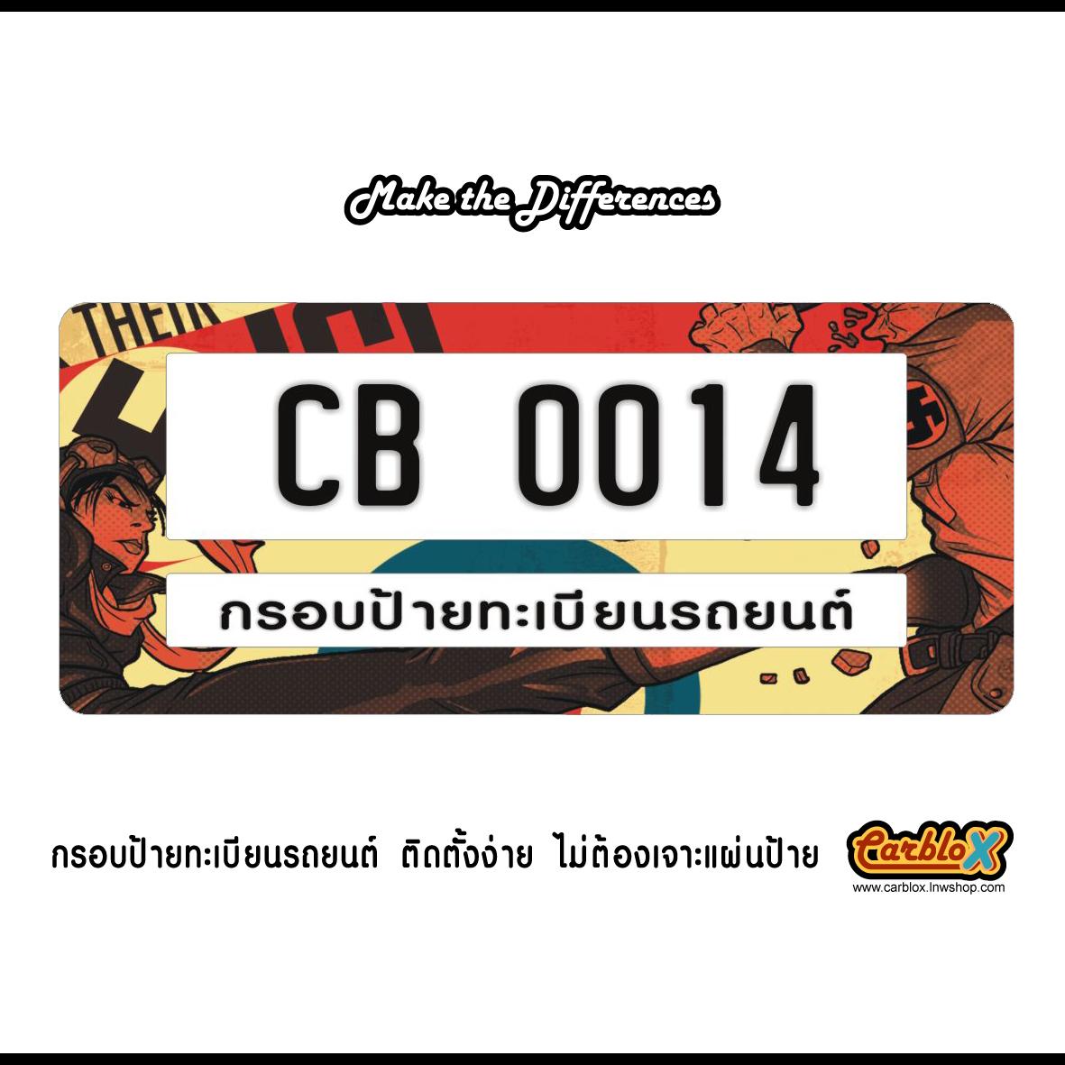 กรอบป้ายทะเบียนรถยนต์ CARBLOX ระหัส CB 0014 ลายลายแนวๆฮิ๊ป