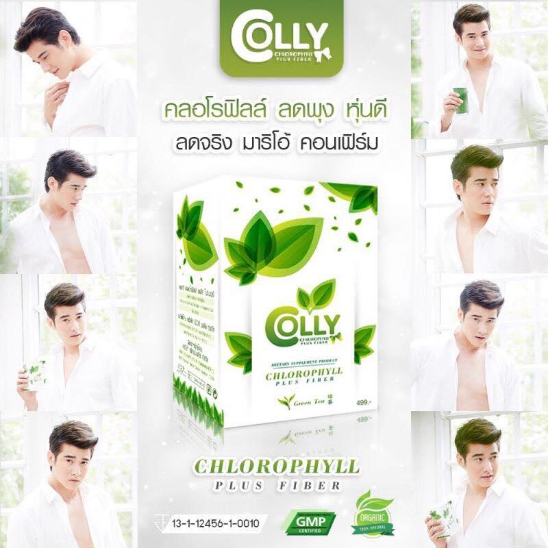 ลดพุง ลดหุ่น คอลลี่ คลอโรฟิลล์ Colly Chlorophyll Plus Fiber