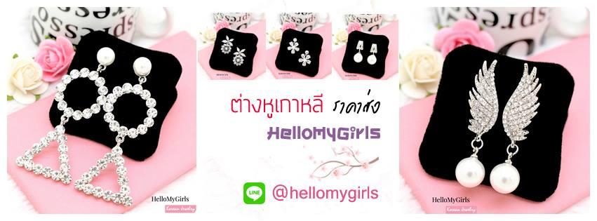 HelloMyGirls.com
