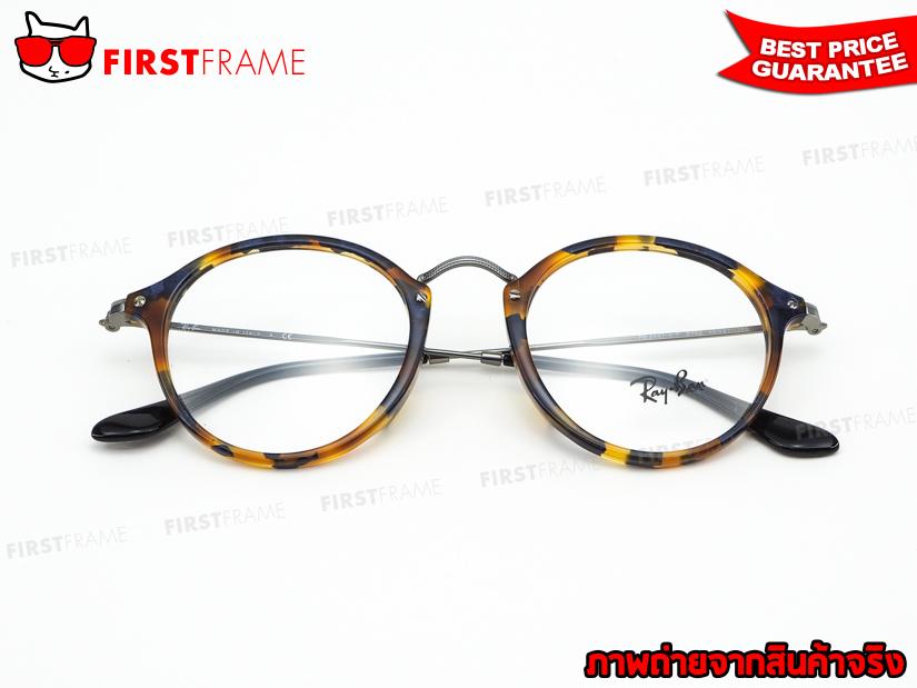 กรอบแว่นสายตา RayBan RX2447VF 5492 5