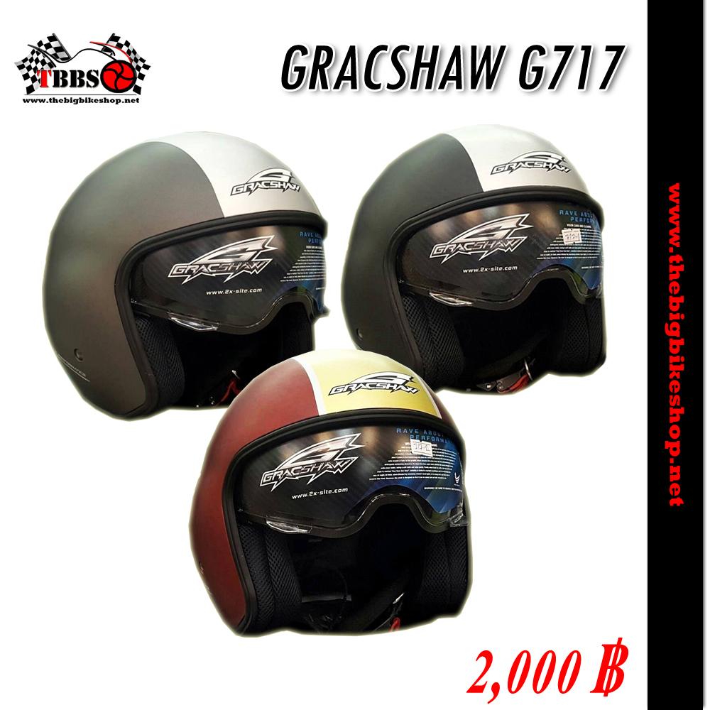 หมวกกันน็อค Gracshaw (กลาสชอร์) G717