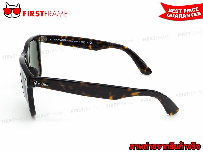 แว่นกันแดด RayBan RB2140F 902 ORIGINAL WAYFARER3