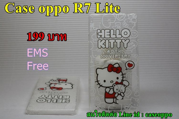 Case OPPO R7 Lite R7 คิตตี้แดง