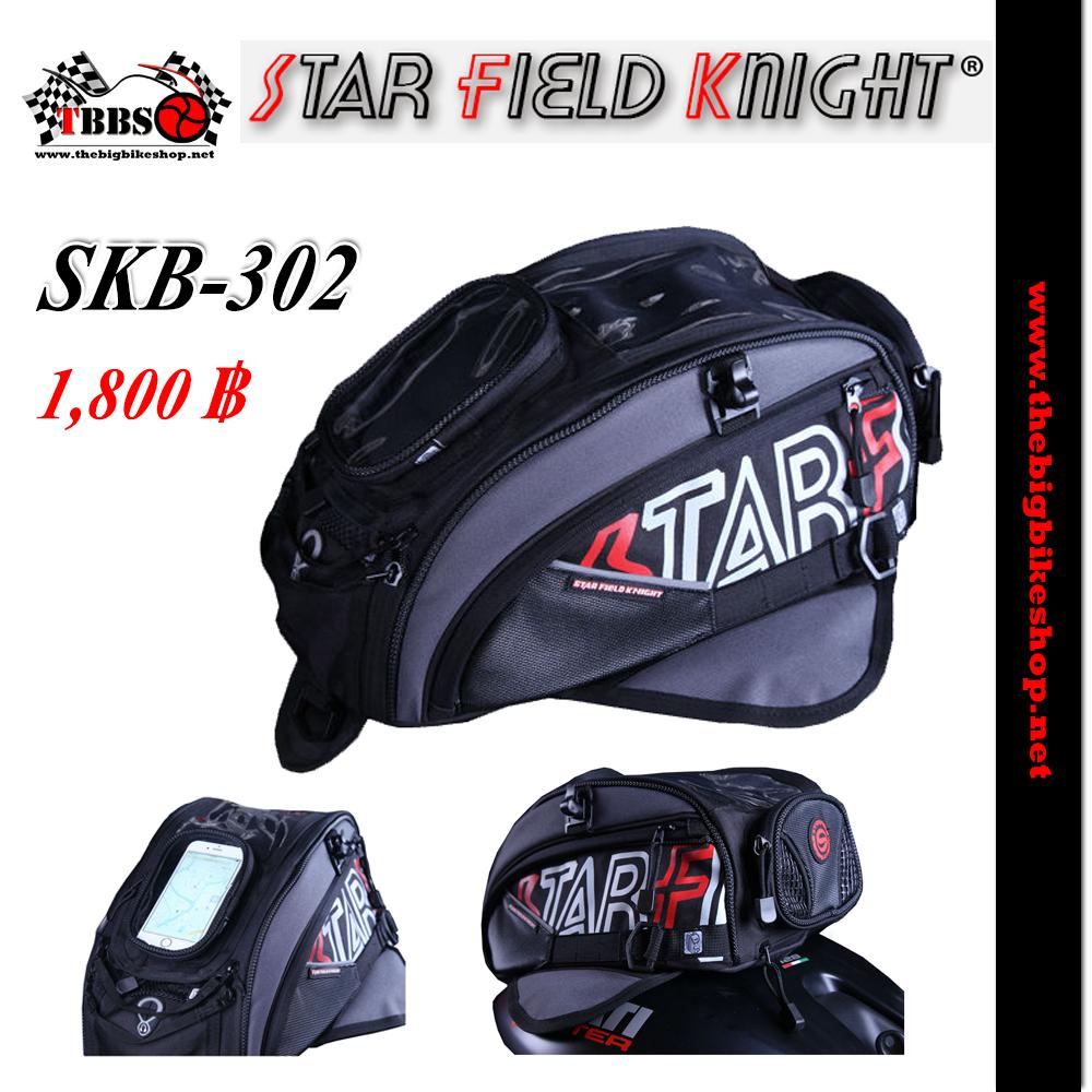 กระเป๋าเป้ Star fled knight SKB-302 (ติดถังน้ำมันได้)