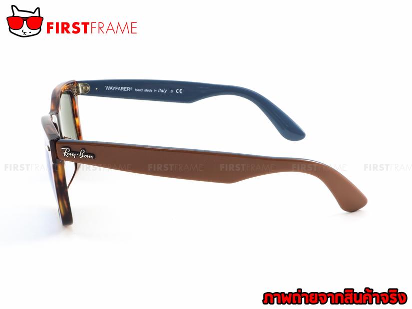 แว่นกันแดด RayBan RB2140F 117617 ORIGINAL WAYFARER3