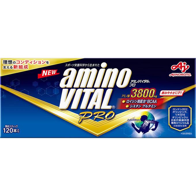 รุ่นใหม่ !!! AJINOMOTO AMINOVITAL PRO AMINO ACID 3800mg อะมิโนแอซิดชนิดเม็ด 3800mg