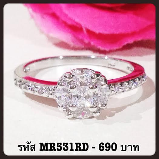 แหวนเพชร CZ รหัส MR531RD size 56