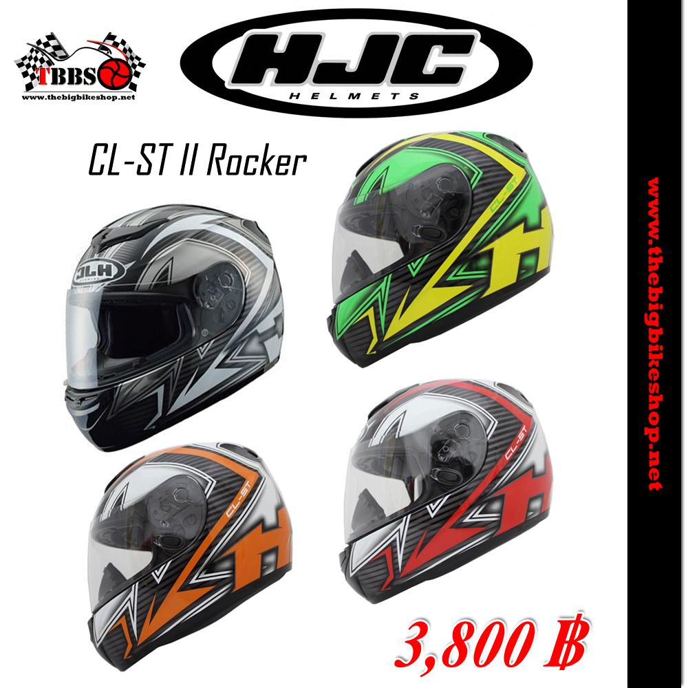 หมวกกันน็อค HJC CL-ST II Rocker