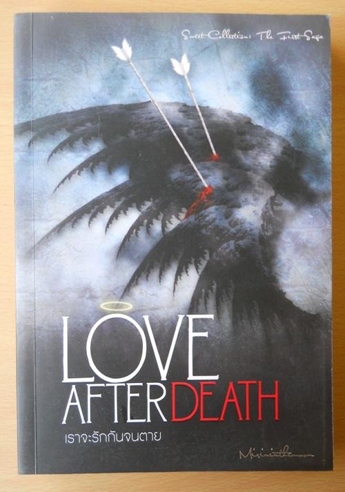 Love After Death เราจะรักกันจนตาย / mirininthemoon