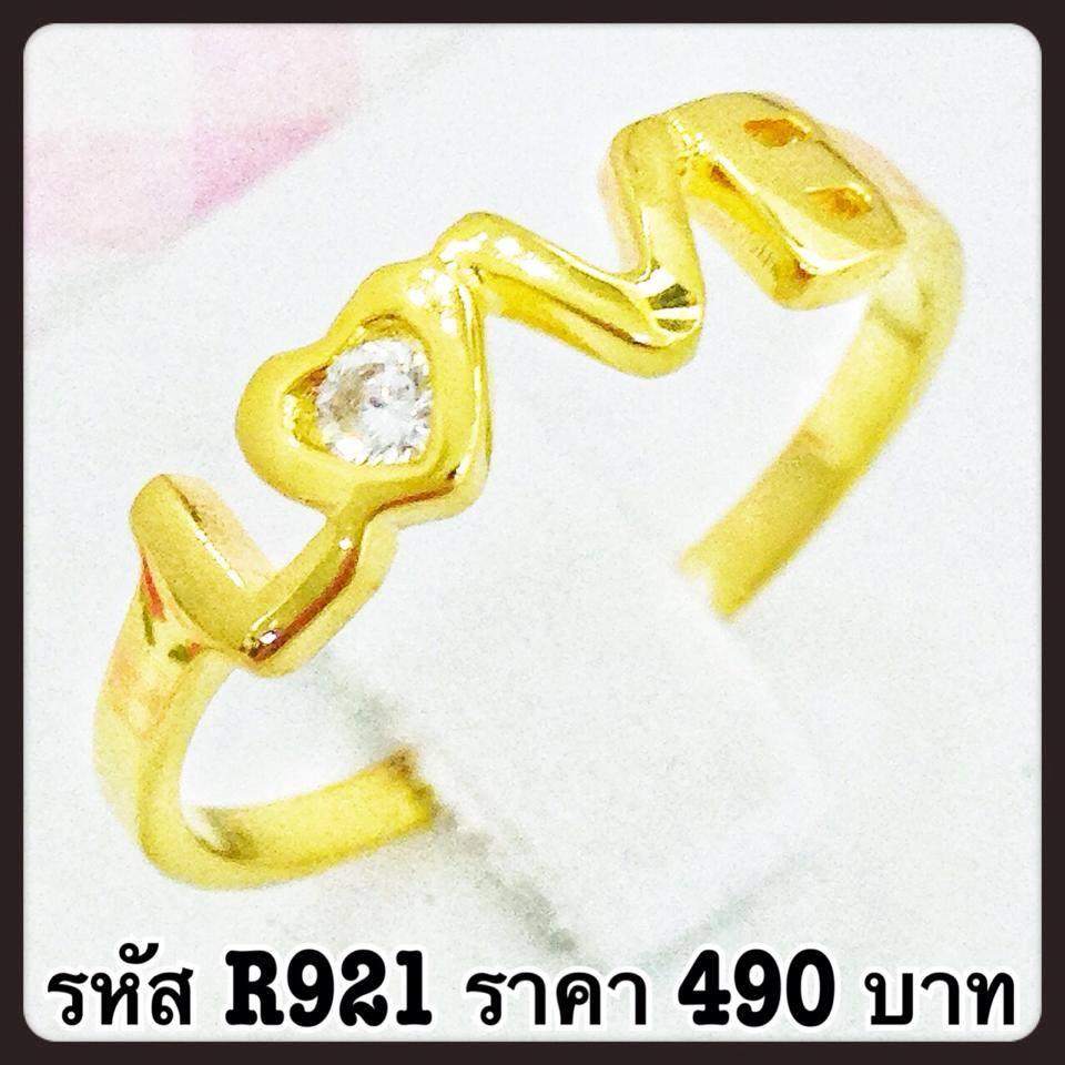 แหวนเพชร CZ รหัส R921 size 63