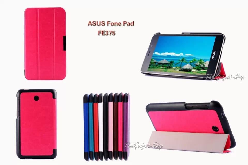 เคส Asus FonePad 7 FE375 ฝาพับได้ 3ตอน Slim ตรงรุ่น