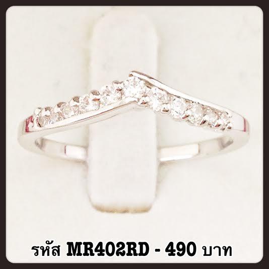 แหวนเพชร CZ รหัส MR402RD size 55