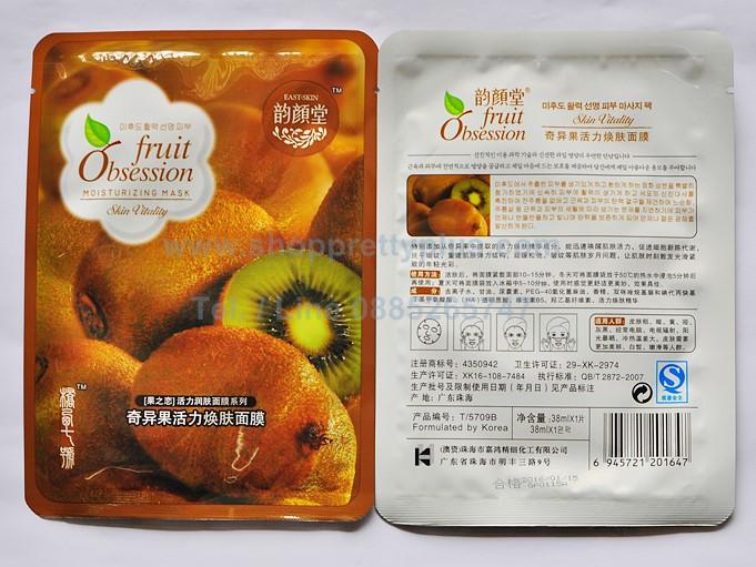 Fruit Obsession-Moisturizing Mask Sheet มาร์คหน้าผลไม้ สูตรกีวี่