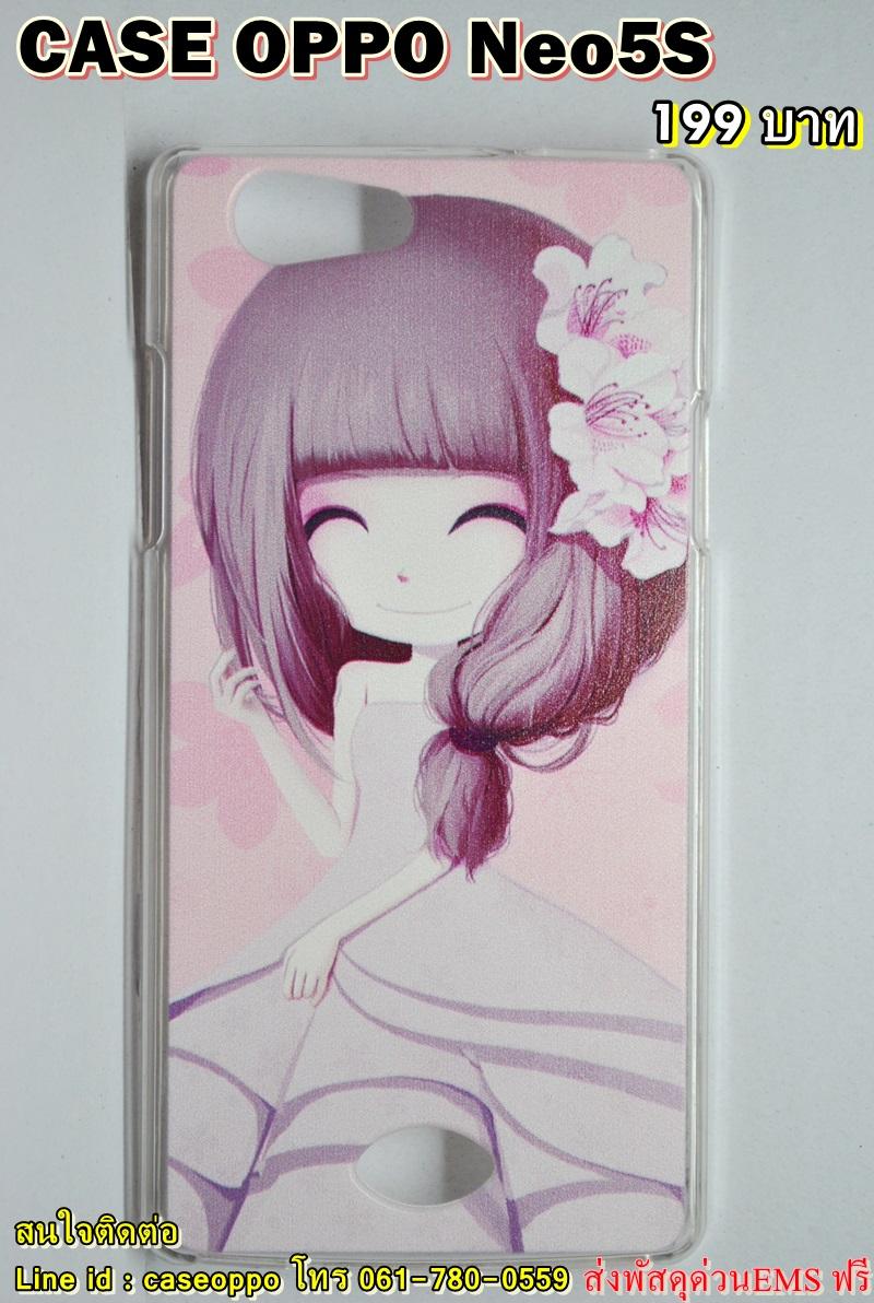Case OPPO joy5, neo 5s ลายการ์ตูนผู้หญิงชุดชมพู