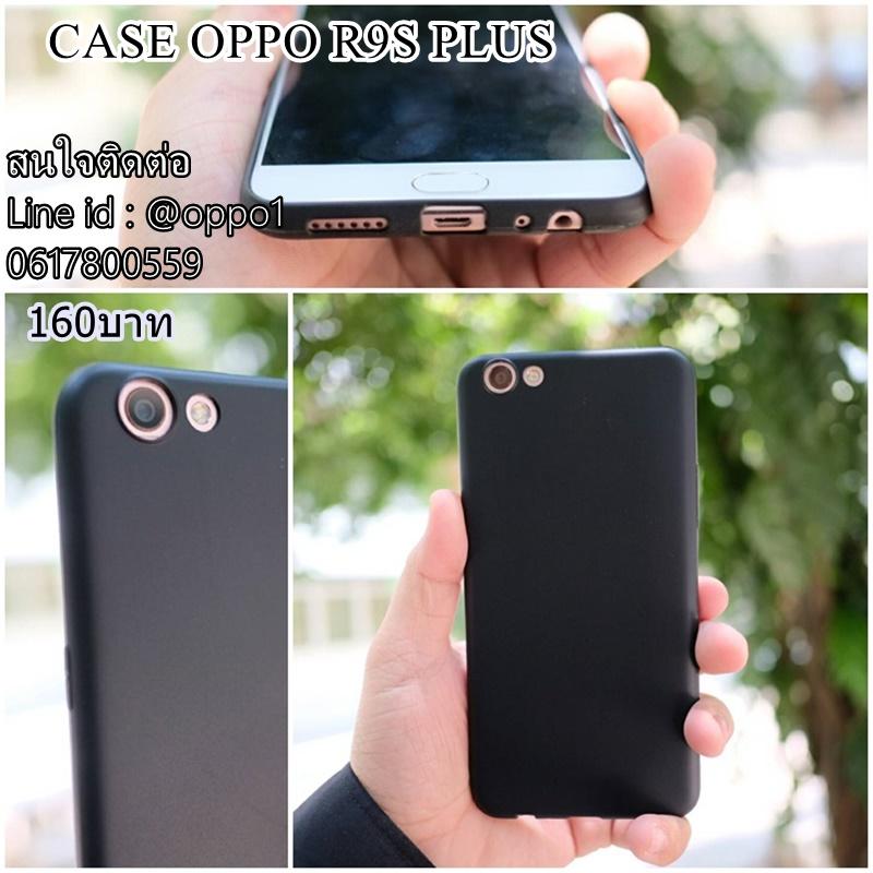 Case oppo R9sPlus