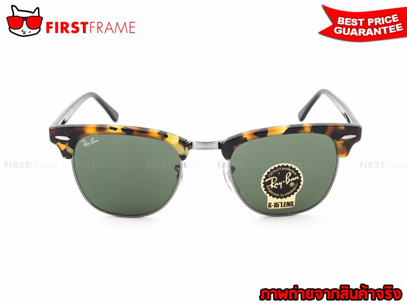 แว่นกันแดด RB3016 1157 | CLUBMASTER 2