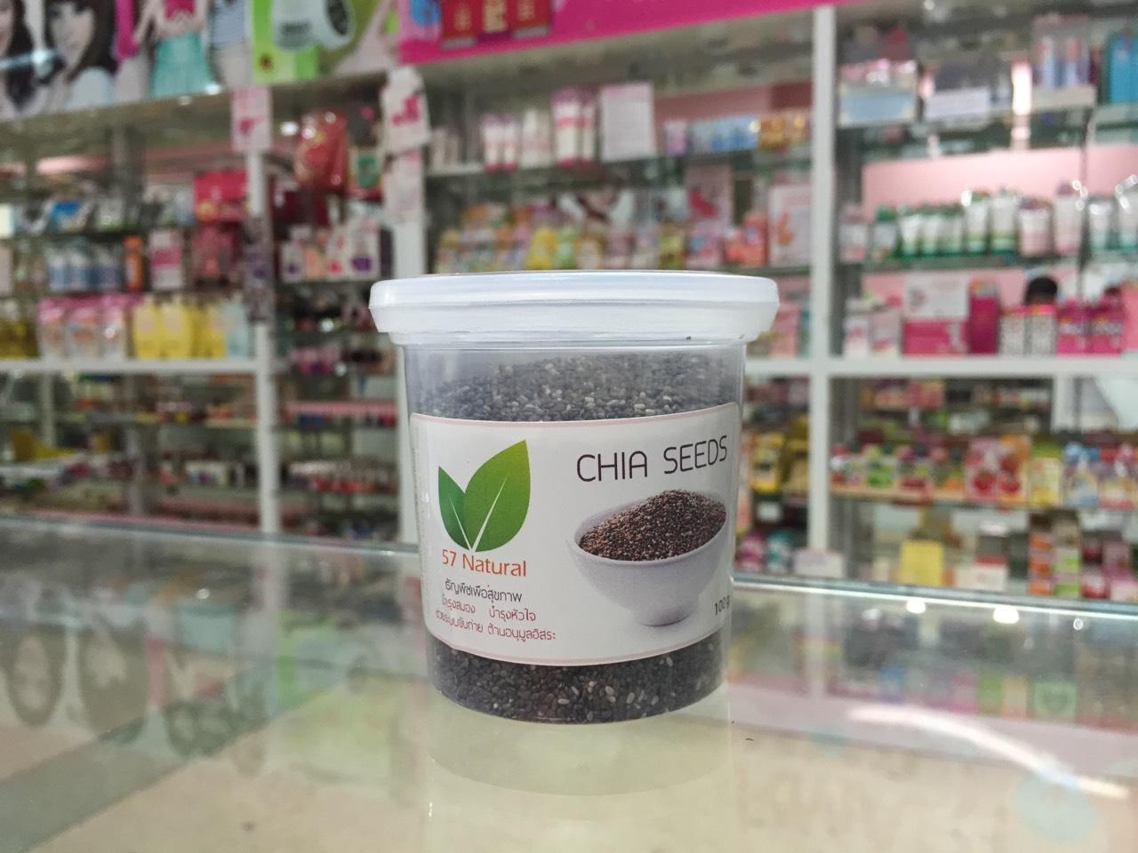 เมล็ดเซียเกรดดีที่สุด Chia Seed นำเข้าจากเม็กซิโก